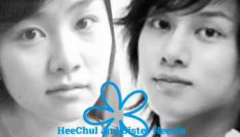Hee Chul and sister