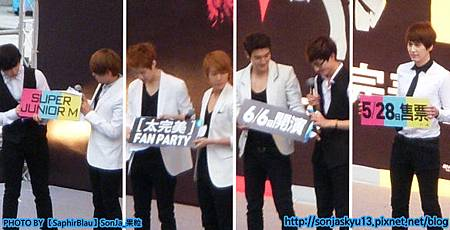 SJM Fan Party News by themselves