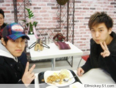 Sung Min and brother