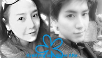 Kyu Hyun and sister