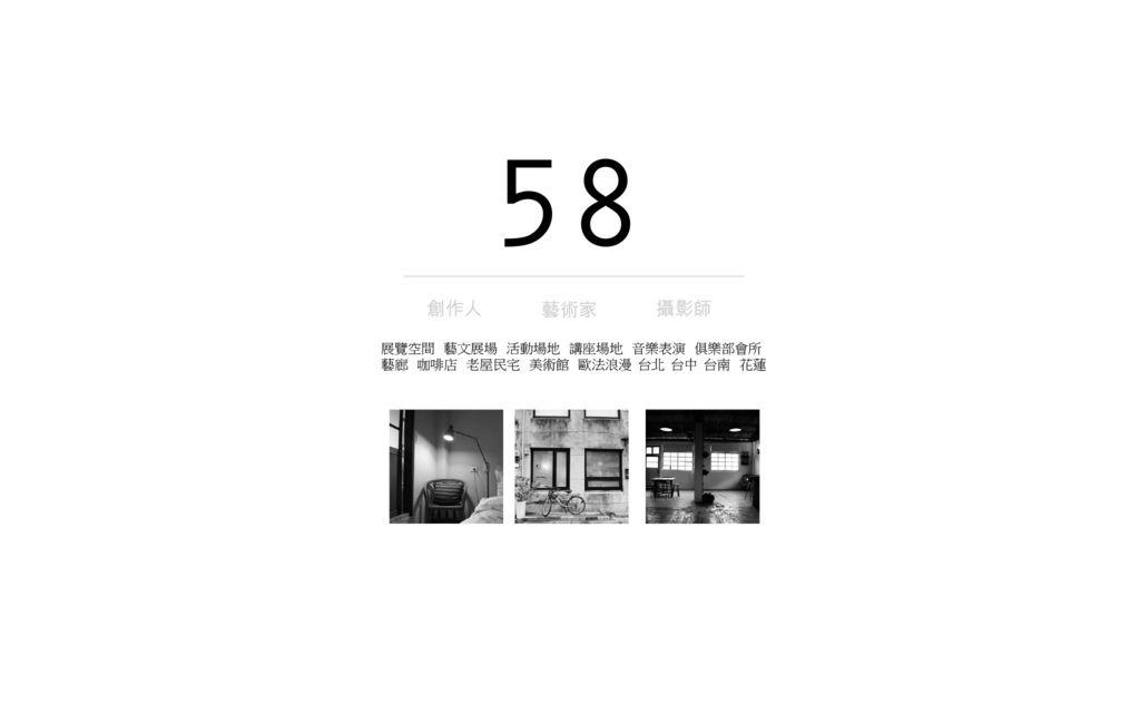 SEARCH-SPACE老屋空間租借服務-5.jpg