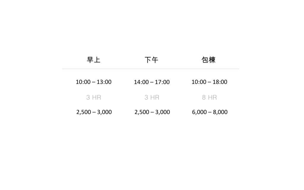 SEARCH-SPACE老屋空間租借服務-9.jpg