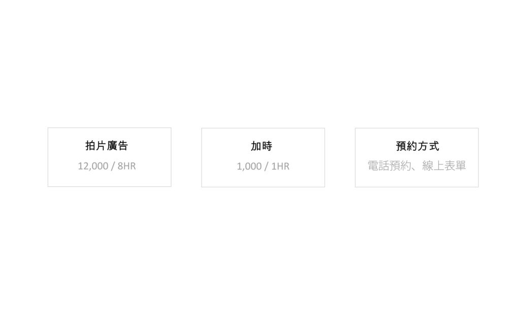SEARCH-SPACE老屋空間租借服務-10.jpg