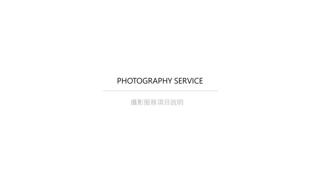 PHOTOSERVICE-1.jpg