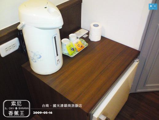 國光連鎖商旅飯店-冰箱