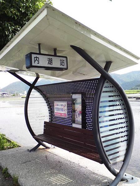 三星的公車亭