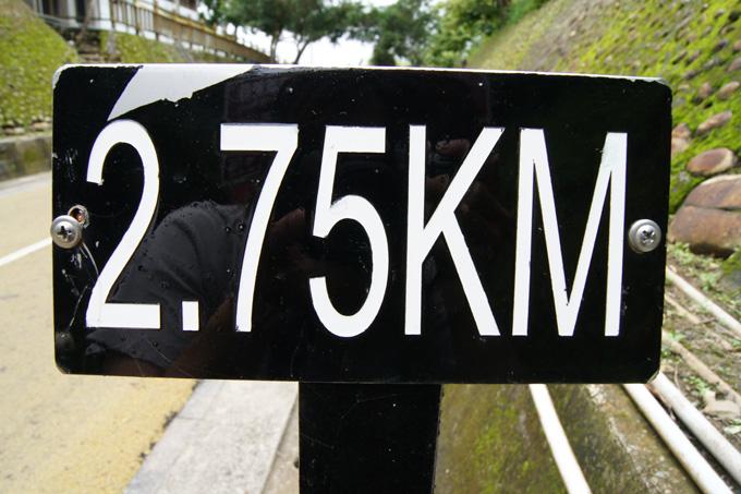 2.75KM
