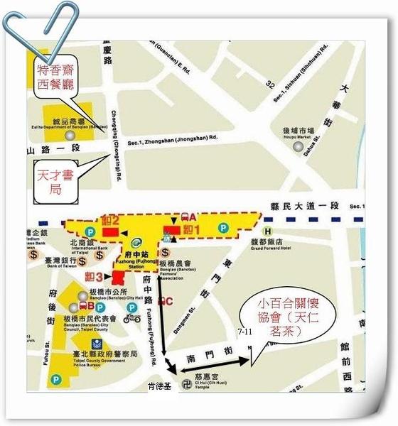 板橋小百合協會地圖