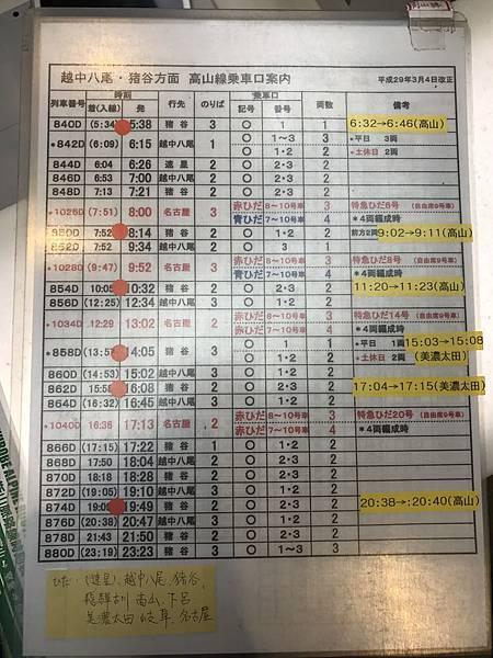 2017-04-28 (27).JPG