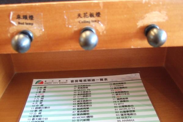 DSCF8512.JPG