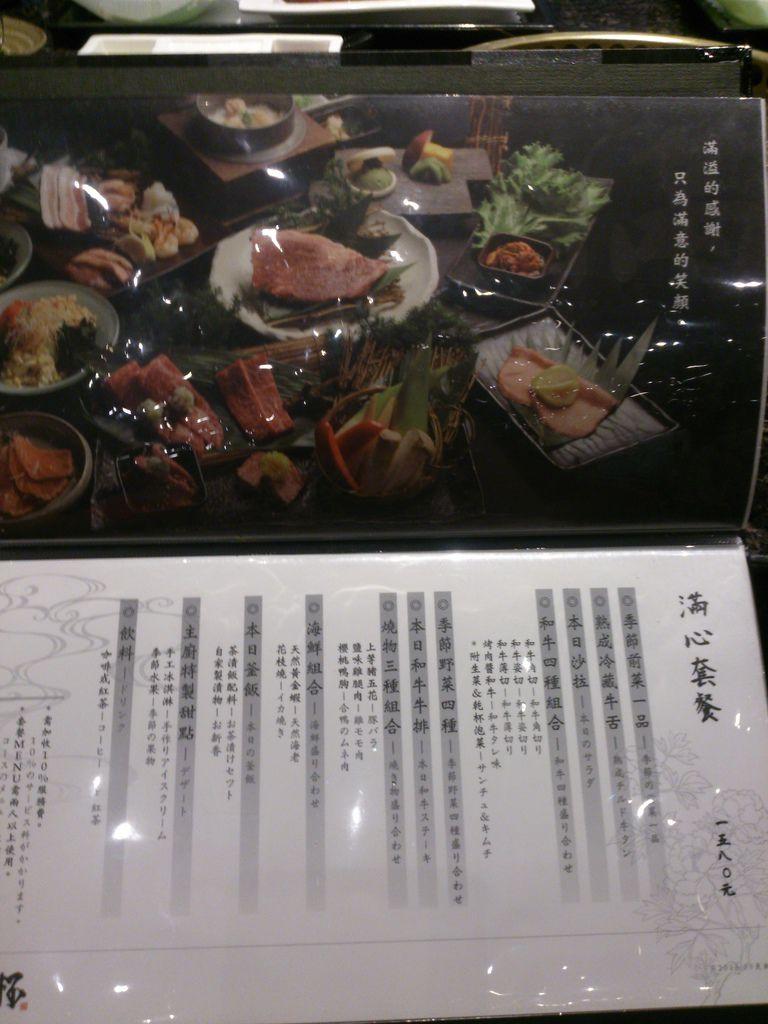 DSC_0063_3.JPG