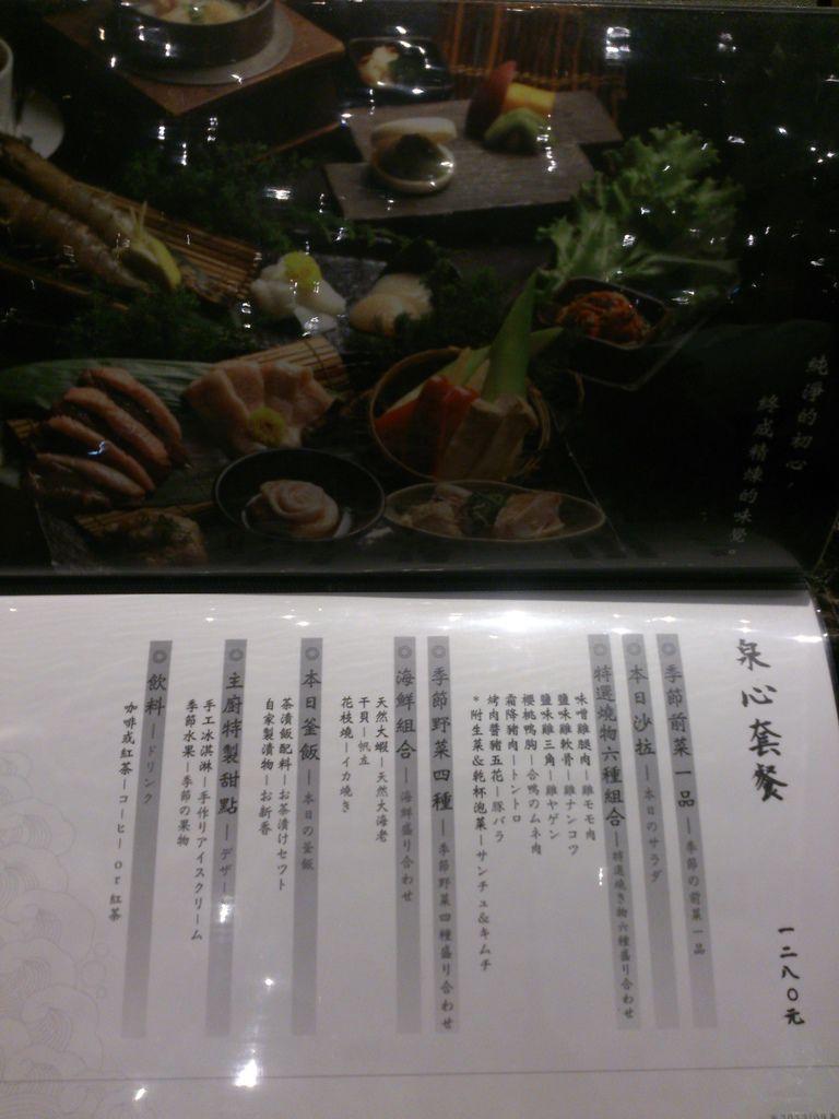 DSC_0065_3.JPG