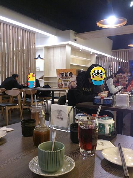 2015-03-04-15-10-16_deco.jpg