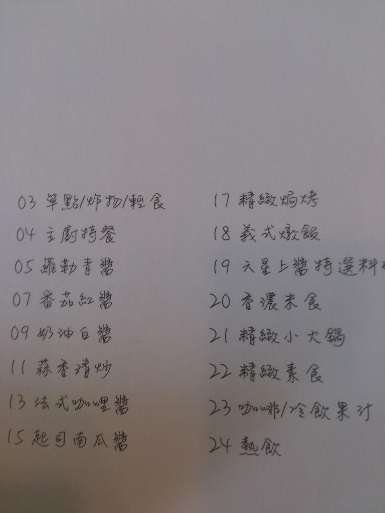 DSC_0841