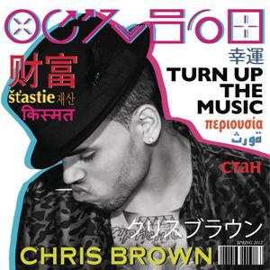 Chris Brown-Turn Up The Music single
