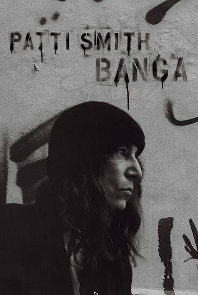Patti Smith-Banga (Special Edition)