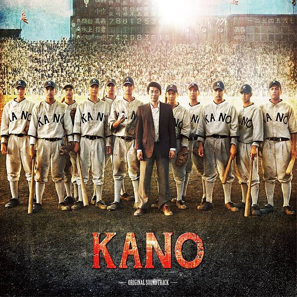 KANO-cover-fa
