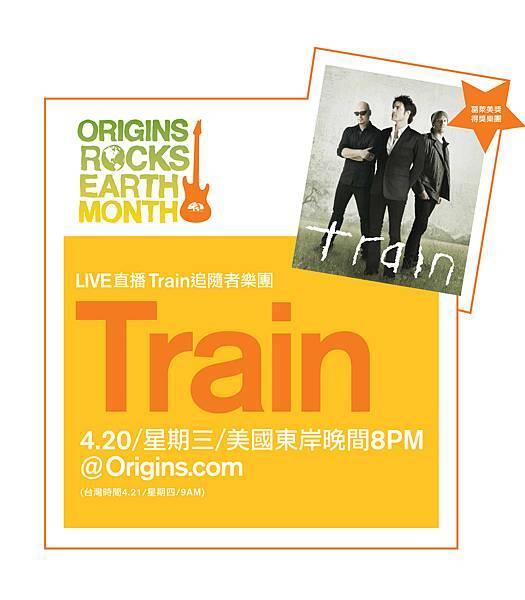 Train 追隨者樂團 活動告示-01.jpg