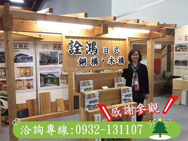 日式木造屋