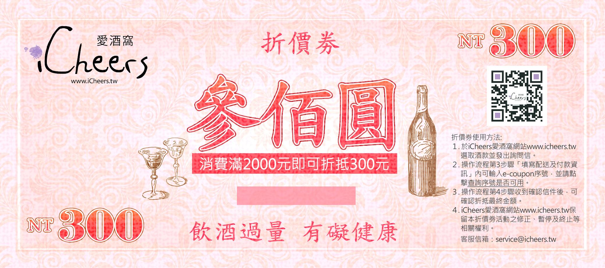 0125禮卷(final印刷版)