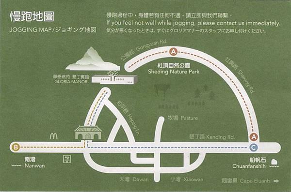 華泰瑞苑慢跑地圖2.jpg