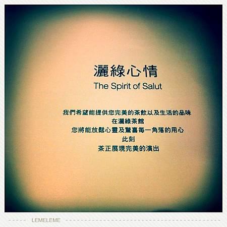 IMG_0229[1].JPG