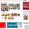 台灣好食在最夯文.jpg