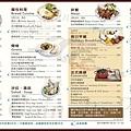 擴邦麵包-瑞光廚坊菜單1.jpg