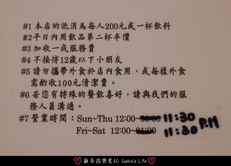 IMG_9843.JPG