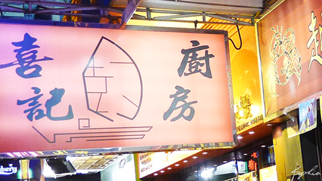 HK_01.jpg