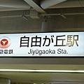JU_01.jpg
