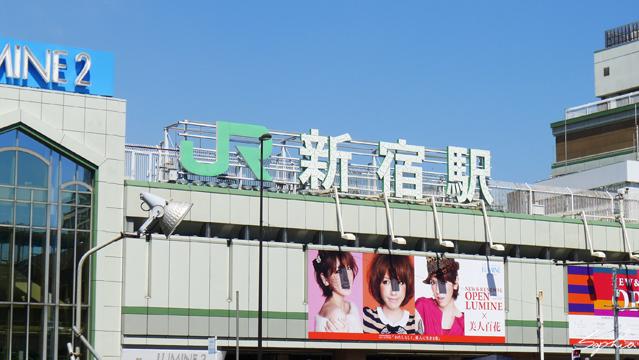 SJ_01.jpg