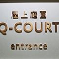 QC_01.jpg