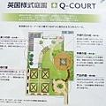 QC_08.jpg