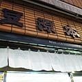 AZ_10.jpg