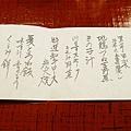 TY_20.jpg