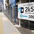 2K_02