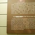 TC2_20