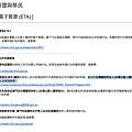 MB01_08拷貝.jpg