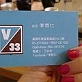 CV_33.jpg