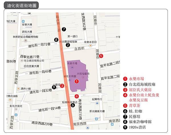 Dihua Street map_01