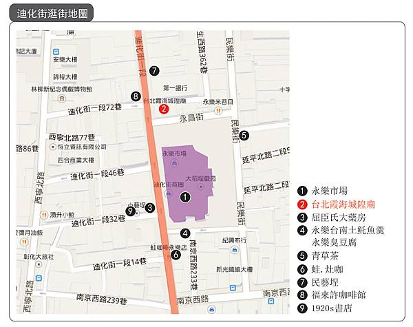 Dihua Street map_02