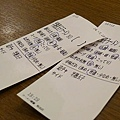 OK1D_04.jpg