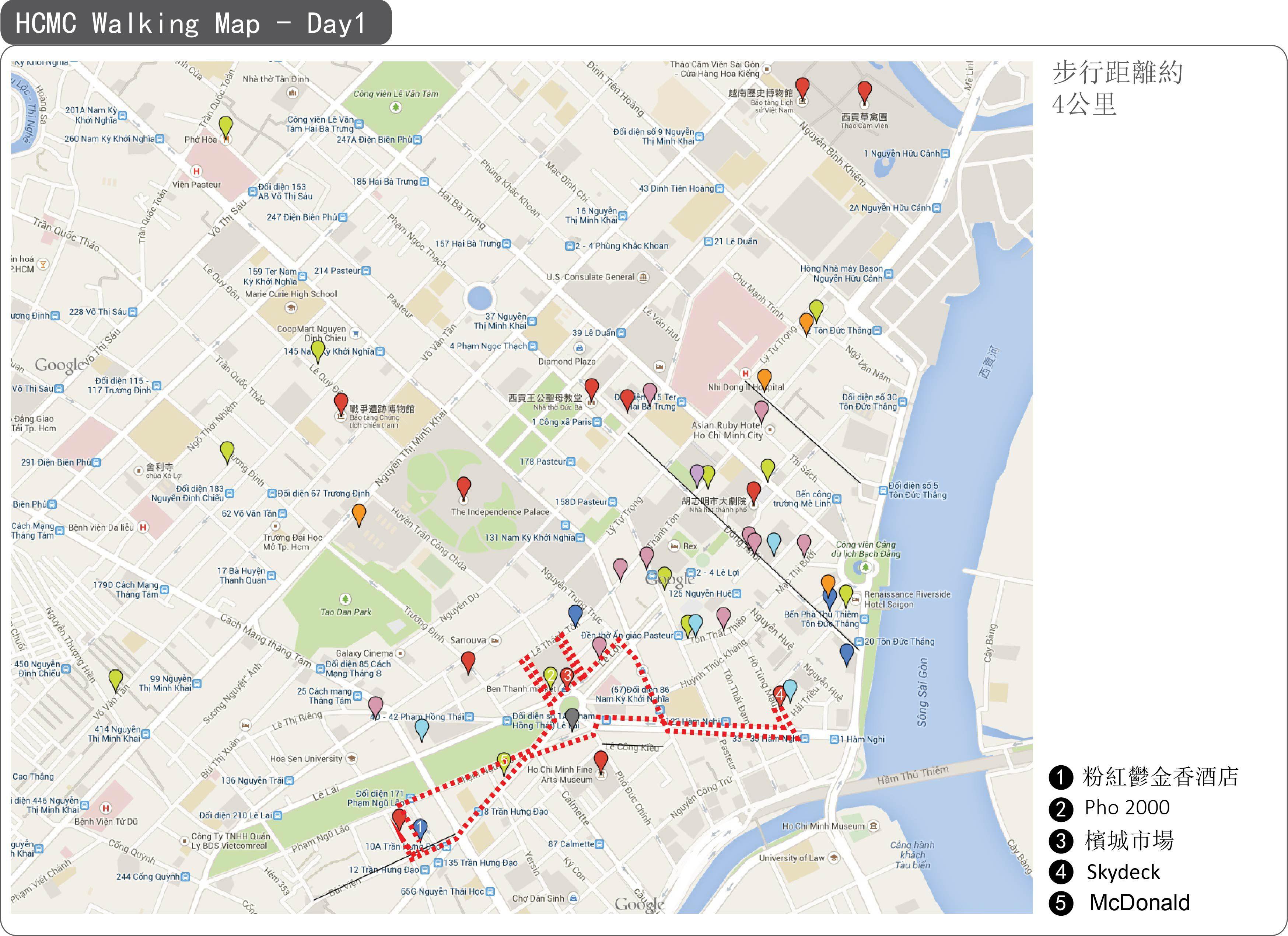 HCMC walking map_01