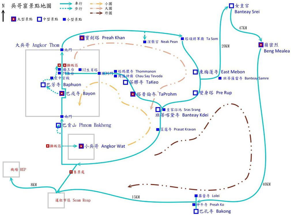Angkor Map.jpg
