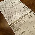 YL_10.jpg