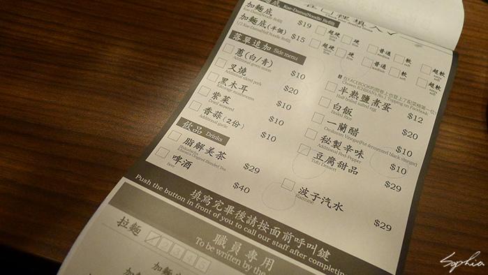 YL_12.jpg