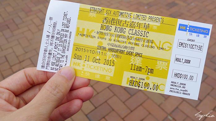 HKC_01.jpg