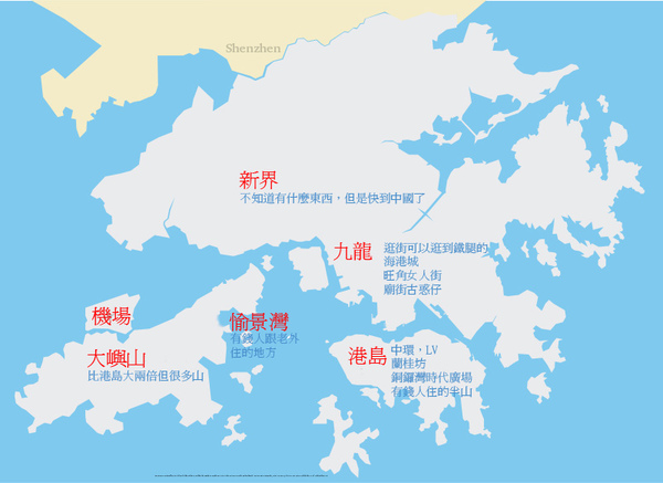 800px-Discovery_Bay_location_map.jpg