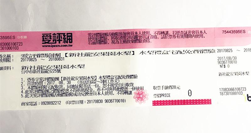 IMG_5037_副本.jpg